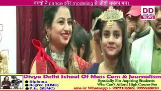 SAZIM ANSARI  ने बच्चों के लिए India Rising Kidz कार्यक्रम का  आयोजन किया    Divya Delhi News