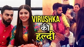 Virat Kohli - Anushka Sharma HALDI Ceremony | Virat Kohli - Anushka Sharma Wedding | Virushka
