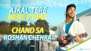 Aaj Kal Tere Mere Pyar Ke Charche x Chand Sa Roshan Chehra I Mashup I Karan Nawani