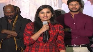 Heroine Ankitha Speech @ Undha Ledha Movie Pre Release Event | Top Telugu Tv