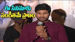 Hero Ramakrishna Speech @ Undha Ledha Movie Pre Release Event | Top Telugu Tv