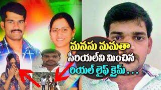 Nagarkurnool | Top Telugu tv |