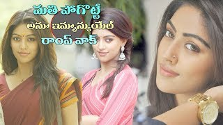 Oxygen Heroine Anu Emmanuel Hot Ramp Walk |#Anu Emmanuel | Top Telugu tv |