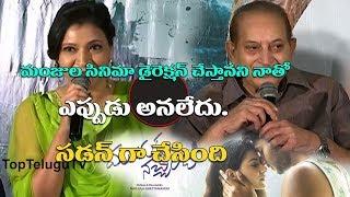 Super Star Krishna Emotional Speech Manasuku Nachindi Teaser Launch | Manjula | Top Telugu tv |