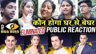 Bigg Boss 11 Eviction   Priyank, Shilpa, Hiten, Luv   PUBLIC REACTION