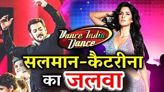 Salman Khan And Katrina Kaif On Dance India Dance | Tiger Zinda Hai Promotion