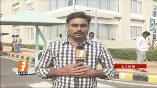 Chandrababu Review Meeting on AP Capital Designs Today | Amaravathi | iNews