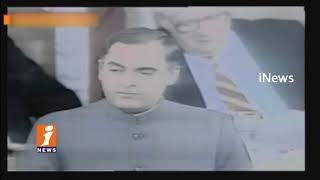Supreme Court Unhappy Over Rajiv Gandhi Assassination Conspiracy Probe Case | iNews