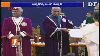 ESL Narasimhan Participated in Jayashankar University First Convocation  | iNews