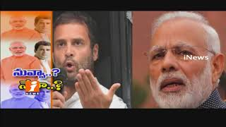 Tension among in Gujarat Elections | BJP vs Congress | i News