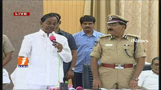 CM KCR Speech At Home Guards Meeting In Pragathi Bhavan | Hyderabad | iNews