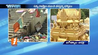 Polluted water at Godavari River Dharmapuri Pilgrimage Troubling Devotees | i News