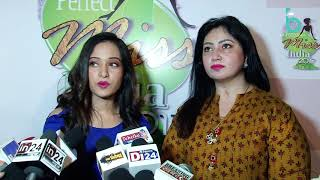 Pritika Rao Full Interview - 7th Perfect Miss India 2017 Announcement