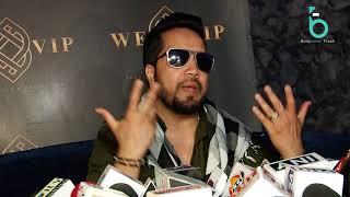 Mika Singh Reaction On Zaira Wasim Flight Molestation