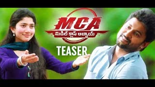 Director Sriram Venu Emotional Speech MCA Trailer Launch | MCA | Sriram Venu | Dil Raju | Nani |
