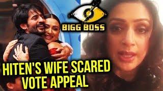 Hiten Tejwani's Wife Gauri SCARED - Makes VOTE APPEAL To Save Hiten
