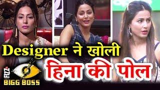 Hina Khan's Designer REPLIES On Hina Borrowing Clothes For Bigg Boss 11