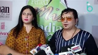 Guru Bhai Thakker & Dr. Khushi Thakker Full Interview - 7th Perfect Miss India Announcement