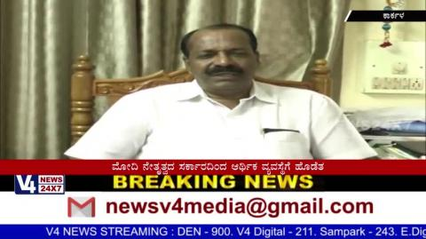 The financial situation has worsened by the Modi Government : Karkal former MLA Gopal Bandary.