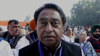 Congress President Rahul Gandhi is a new force: Former Union Minister Kamal Nath