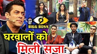 Bigg Boss Gives BIG Punishment To Contestant | Who Is Responsible | Bigg Boss 11