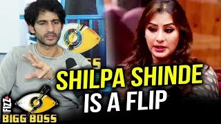 Shocking! Hiten Tejwani EXPOSES Shilpa Shinde   Bigg Boss 11