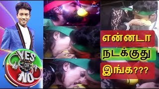 Yes or No - நடக்கும் அசிங்கம்!! | Vijay tv Yes or No game show