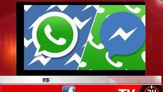 Facebook Launches Click-to-WhatsApp Button
