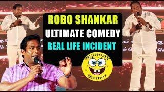 Robo Shankar ultimate comedy | Robo shankar funny real life incident