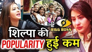 Is Shilpa Shinde LOSING Her Popularity Coz Of Hiten Tejwani Eviction | Bigg Boss 11