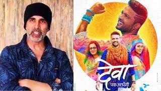 Akshay Kumar PROMOTES Marathi Film Deva Ek Atrangi