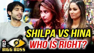 Hiten Tejwani EXPOSES Behaviour Of Shilpa And Hina In Bigg Boss House | Bigg Boss 11