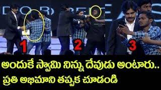Crazy Fan Shocks Pawan Kalyan, Powerstar Shocks Him Back | Top Telugu Tv