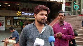 Game Of Ayodhya 3rd Day Public Review - Hit Or Flop