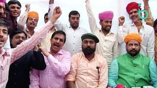 Karni Sena Virodh For Padmavati - Ban Padmavati