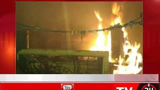 Bihar: Maoists attack Masudan Railway Station