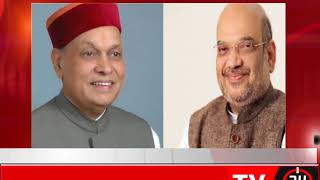 Prem Kumar Dhumal likely to be elected as Himachal Pradesh chief minister: Sources