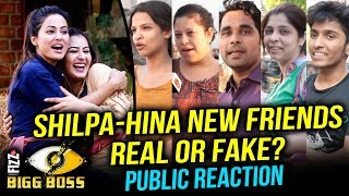 Shilpa Shinde And Hina Khan BECOME Friends |  BB Poultry Farm Task | PUBLIC REACTION | Bigg Boss 11