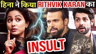 Hina Khan INSULTS Khatron Ke Khiladi Contestants Rithvik And Karan Wahi