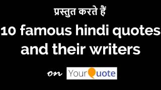 10 Famous Hindi Quotes on YourQuote by Udit Without Narayan