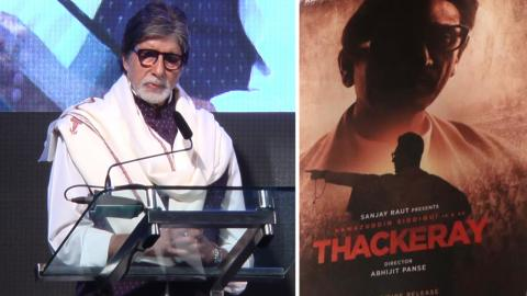 Thackeray: Amitabh Bachchan launches the teaser of Nawazuddin Siddiqui's next