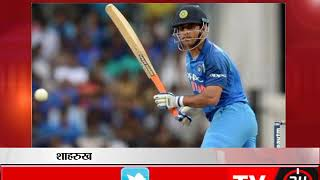 Rohit Sharma talks about MS Dhoni's batting position