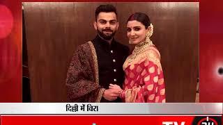 Anushka Sharma And Virat Kohli's Delhi Reception ! after wedding