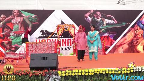 Haryana State Day Celebrations - Performance 2 Part 1 at iitf 2017