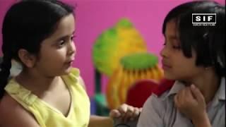 Beti EK Swabhimaan | A Short Film By | Anima Pal