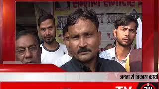 मैनपुरी - नगर पंचयत चेयरमैन का हुआ स्वागत
