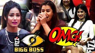 Shilpa Shinde MAKES FUN Of Hina Khan Again, Bandagi Kalra INSULTS Hina Khan Boyfriend   Bigg Boss 11