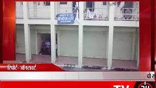 अंडमान - अंडमान में कराया गया था 25 दुकानों का निर्माण