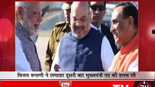Vijay Rupani's cabinet ministers take oath in Gandhinagar, Gujarat
