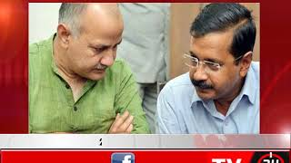 arvind kejriwal govt shocks delhis people now water will be expensive in delhi